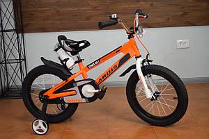 "Детский велосипед 16"" Ardis Space NO.1 St (Royal Baby)"