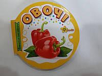 Крупский Книжка-малышка/овощи, фото 1