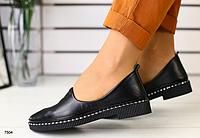 Туфли балетки Rifellini женские кожаные черные на низком ходу