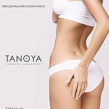 TANOYA