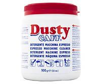 Порошок для чистки групп Dusty Caff 900 г