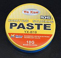 Паста для пайки Ya Xun YX-B10 (10 гр.)