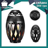 Беспроводная колонка Flame Atmosphere Speaker с пламенной подсветкой