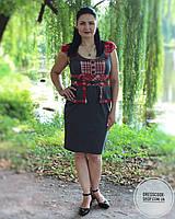 Платье сарафан серое с красным