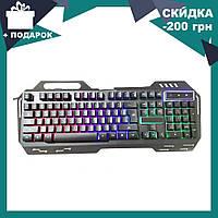 Проводная игровая клавиатура с подсветкой KEYBOARD GK-900, фото 1