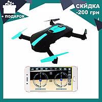 Квадрокоптер селфи-дрон JY018 с Wi-Fi-камерой, фото 1