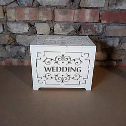 Сундучек для збору грошей на весілля, грошова скарбниця, дерев'яна коробочка для грошей