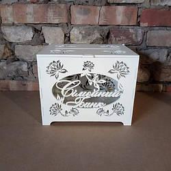 Сундучек для сбора денег на свадьбе, денежная казна, деревянная коробочка для денег
