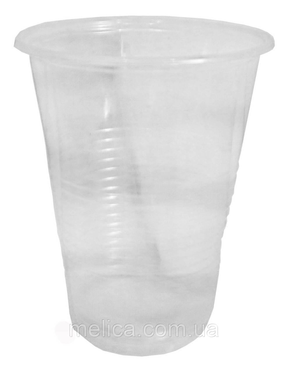 Стаканы пластиковые одноразовые PGU 300 мл - 50 шт.