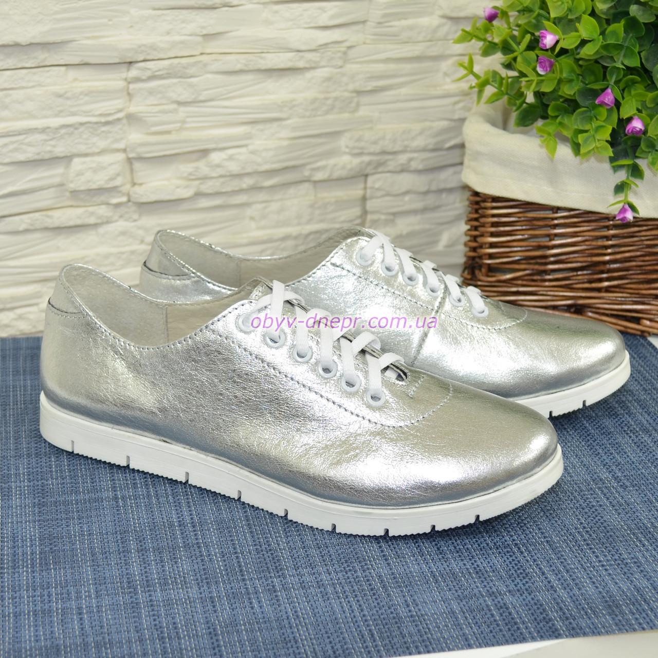Женские туфли на утолщенной белой подошве, на шнуровке, натуральная кожа серебрянного цвета