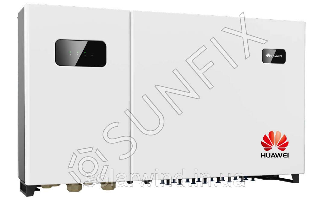Мережевий інвертор Huawei SUN2000-33KTL-A 33 кВт