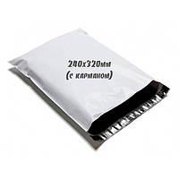 Курьерский пакет 24х32 см с карманом, А4+