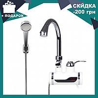 Проточный водонагреватель с душем Delimano| Боковое подключение, фото 1