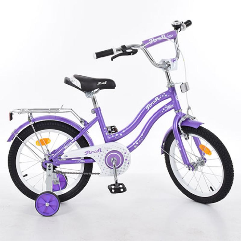 Детский двухколесный велосипед для девочки PROFI 18 дюймов Star фиолетовый,  L1893