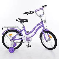 Детский двухколесный велосипед для девочки PROFI 18 дюймов Starфиолетовый, L1893