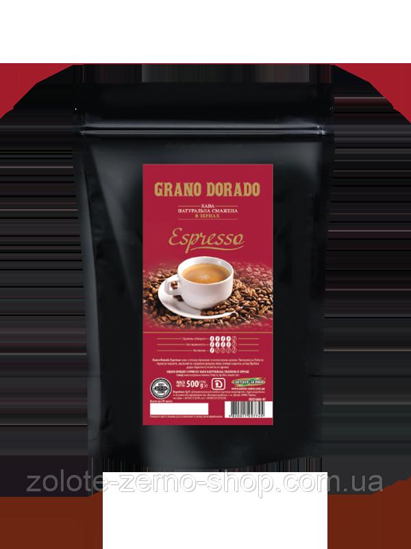 Кава в зернах Grano Dorado Espresso 500 г