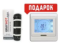 Теплый пол Grayhot нагревательный двухжильный мат  150/1929Вт/12,8м2+терморегулятор In-term E91