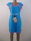 Туника -ночная рубашка для беременных и кормящих, фото 2
