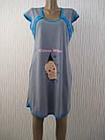 Туника -ночная рубашка для беременных и кормящих, фото 3