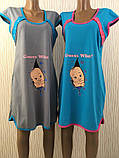 Туника -ночная рубашка для беременных и кормящих, фото 5