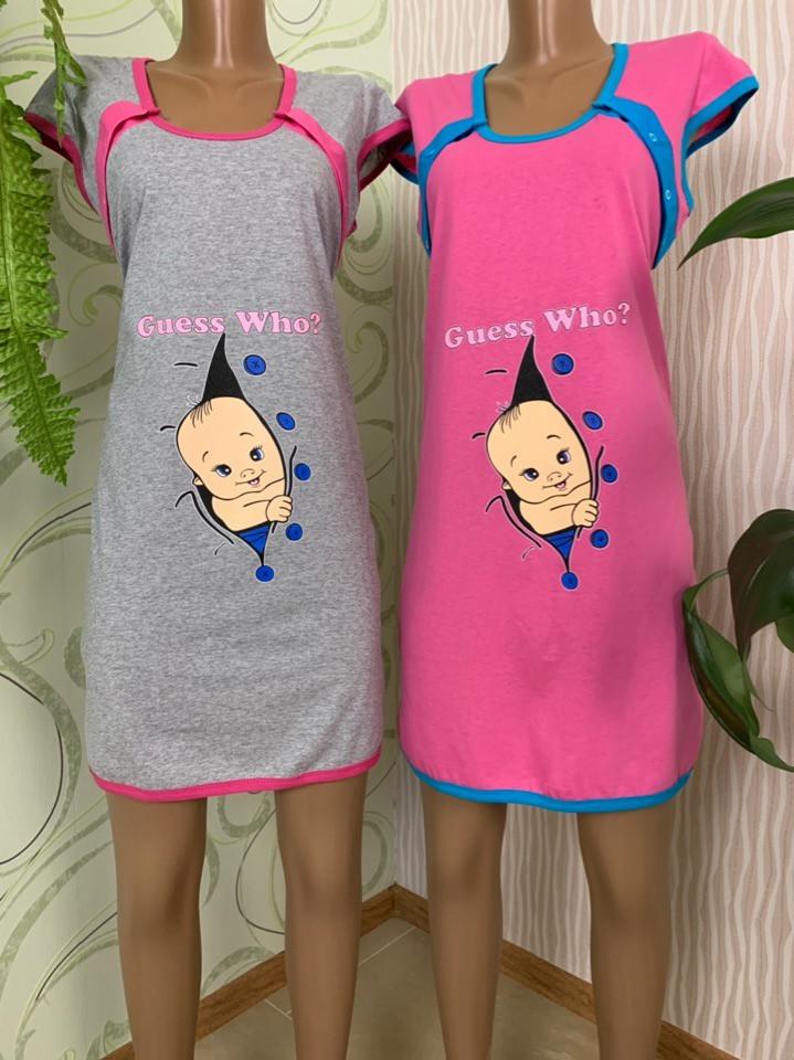 Туника -ночная рубашка для беременных и кормящих