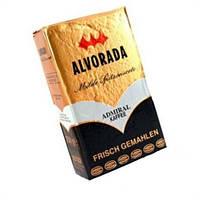 Кофе Alvorado Admiral 250гр молотый