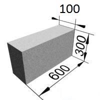 Блок газобетонный 100х300х600 мм