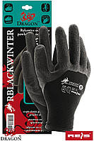 Утепленные перчатки с ПВХ покрытием RBLACKWINTER