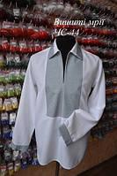 Мужская заготовка сорочки ЧС-44, фото 1