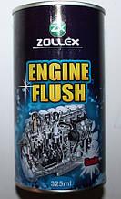 Промывка  двигателя (325 мл.)
