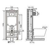 Комплект: IBERIA Rectangular Унітаз підвісний, сидіння Slim slow-closing (530*360*400)+Комплект інсталяції, фото 2