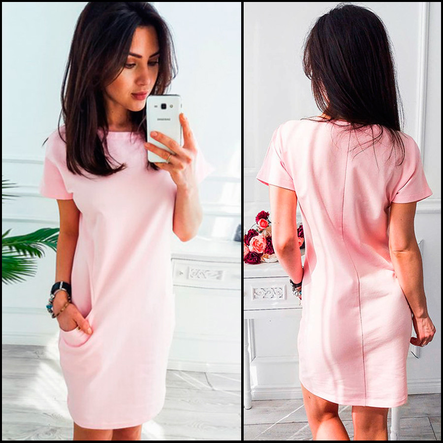 Розовое спортивное платье Liza (Код MF-428)