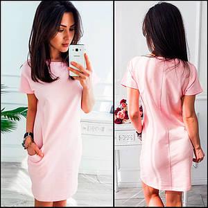 Розовое спортивное платье Liza (Код MF-428) L