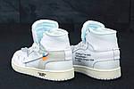 Мужские кроссовки Nike Jordan Off White, фото 4