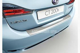 Накладка на задний бампер PZ402-Z0520-ZB Lexus CT200H