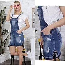 Стильный джинсовый сарафан Denim