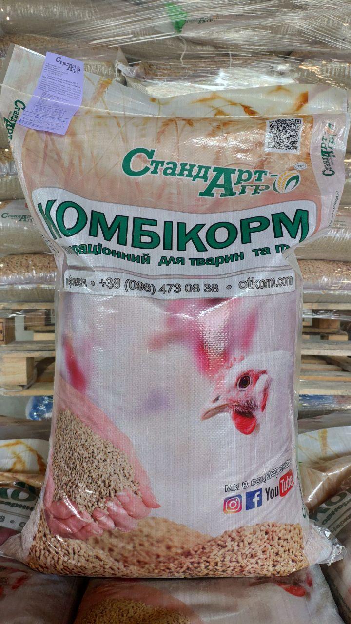 "Комбикорм для перепелов старт ПК 2-6П TM ""Стандарт-Агро"" (сырой протеин 26,35%) от 0 до 9 недель"