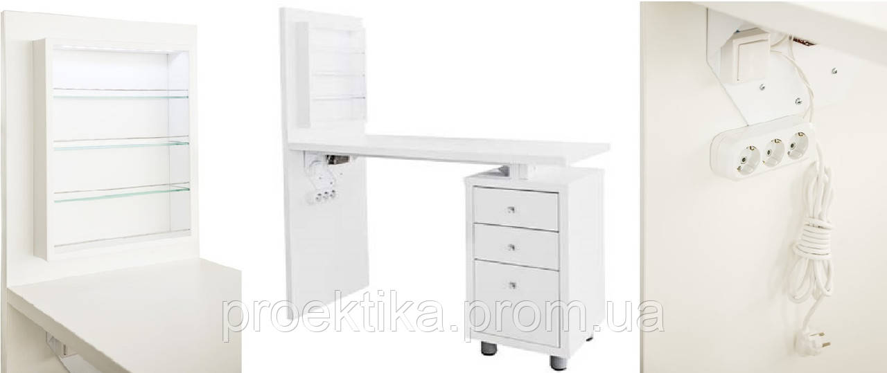 Маникюрный стол для салонов и парикмахерских