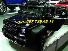 Электромобиль Mercedes Benz G63 M 3962ABLR 6x6 , нагрузка 90кг