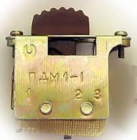 ПДМ1-1. Переключатель движковый