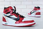 Мужские кроссовки Nike Jordan Off White, фото 7