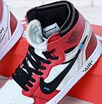 Мужские кроссовки Nike Jordan Off White, фото 8