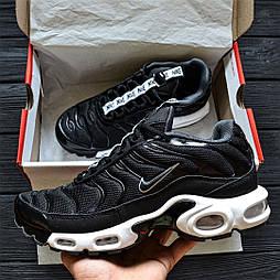 Мужские кроссовки Nike Air Max Tn+ Black&White черные с белым летние в сетку. Живое фото (Реплика ААА+)