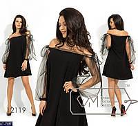 741b587c5ee Женское нарядное платье с сеткой на рукавах