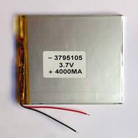 Аккумулятор литий-полимерный 3.7V 3795105 4000mAh