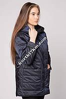 Куртка женская короткая батал Visdeer 941