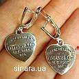 Серебряные серьги Тиффани Сердца, фото 4