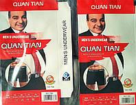 """Трусы мужские """"Guan Tian"""" батал"""