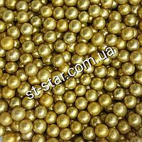 Сахарные шарики золотые 5мм