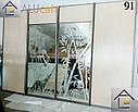 Раздвижные двери купе (в шкафы, гардеробные) фотопечать, лакобель, пескоструй, фото 6